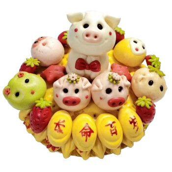 胶东小镇花饽饽小孩满月百日天周岁儿童生日礼物寿桃馒头卡通系列2.