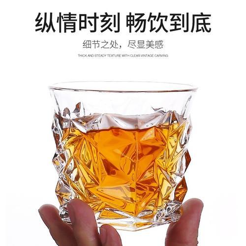 水晶玻璃威士忌酒杯洋酒杯烈酒红酒鸡尾酒杯杯果汁杯