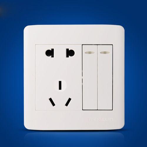 志6型雅白墙壁电源2二开控带五孔插座二开双控面板二