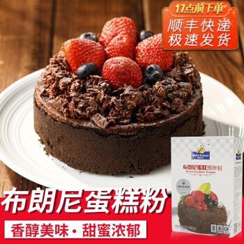 焙芝友布朗尼蛋糕粉 烘焙原料电饭煲蛋糕预拌粉做巧克力蛋糕材料低筋
