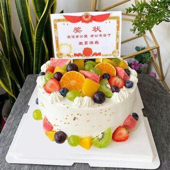 芙瑞多 芒果蓝莓6寸蛋糕生日儿童祝寿聚会预定新鲜