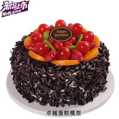 2020新款蛋糕模型 巧克力碎款水果奶油生日蛋糕模型