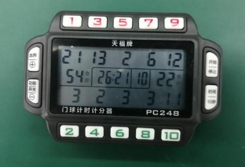 新款 天福手带式门球计时计分表pc248 门球表 门球计分计时器