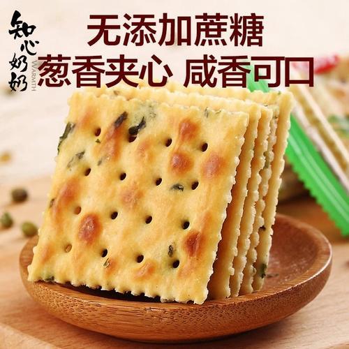 糖尿病可以吃香葱苏打饼干葱香咸味无糖精食品中老年