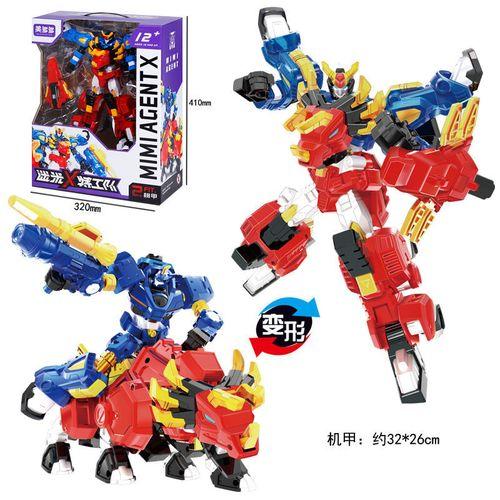 儿童迷你特工队x玩具恐龙战队机甲变形套装3机器人男孩生日礼物