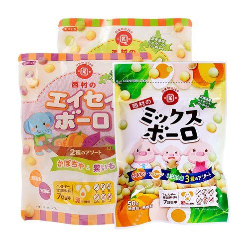 日本西村小馒头多口味小馒头组合