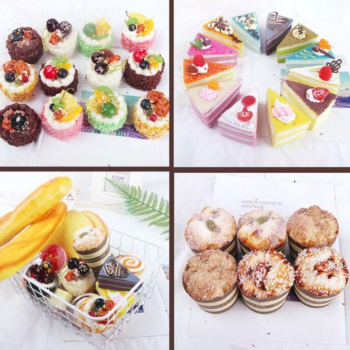 影楼仿真面包软香假食物法式蛋糕模型摆设水果屋内拍