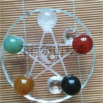 水晶五色五行玛瑙水晶球风shui摆件五xing阵 五行阵
