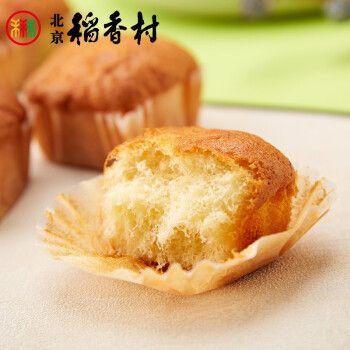 三禾稻香村 糕点零食 拔丝肉松蛋糕 早餐休闲领取拔丝蒸鸡蛋糕