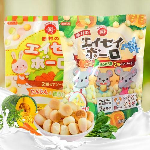 日本西村小馒头奶豆磨牙饼干胡萝卜菠菜宝宝辅食添加