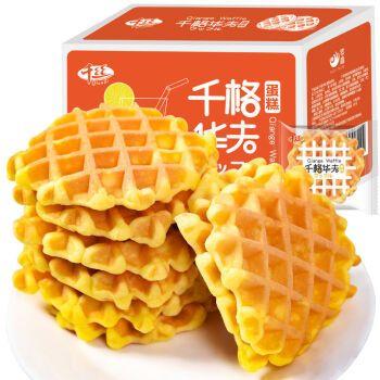 饼干休闲小吃零食品批发 买千丝千格华夫 150g送150g【发300g迷你】