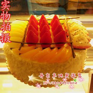 丹东本地蛋糕店代送生日蛋糕 东港凤城宽甸代送好利来