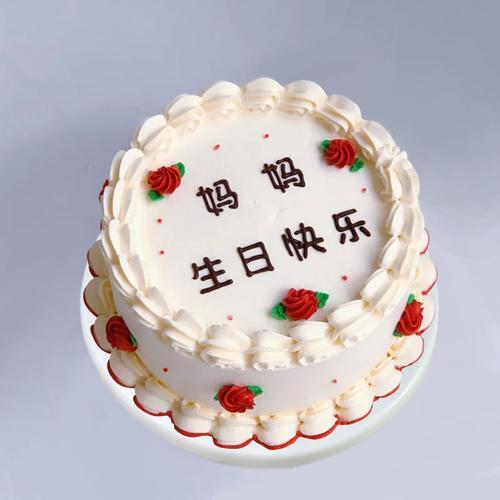 生日蛋糕模型仿真定制简约风新款流行创意2021塑胶