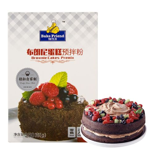 焙芝友烘焙原料巧克力布朗尼蛋糕粉预拌粉低筋面粉做蛋糕材料套餐新手