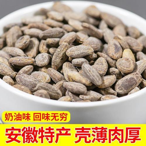 大别山特产吊瓜子非瓜蒌籽新货现炒瓜子奶油味零食250