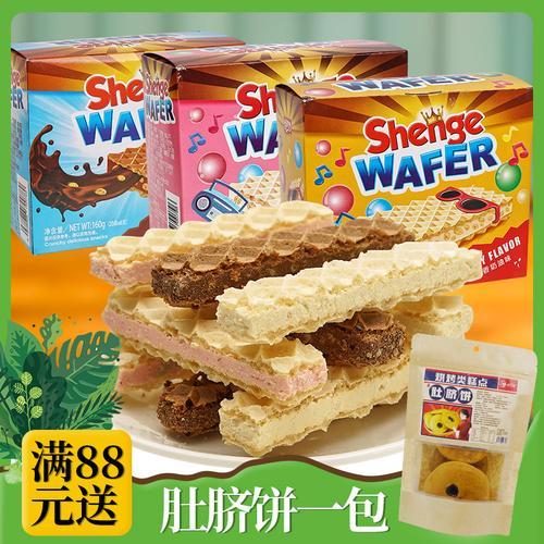 巧克力威化饼干脆香米夹心饼干多口味网红休闲零食