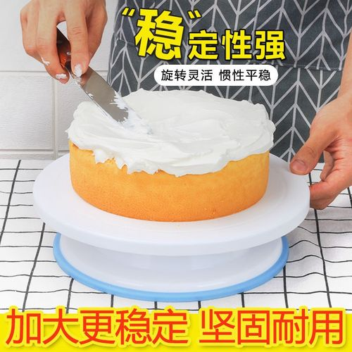 蛋糕转盘裱花台烘焙工具家用做制作工具全套生日奶油