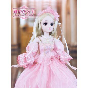 芭比大号洋娃娃超大公主单个仿真精致女孩玩具大礼盒套装 娜塔莎眨眼