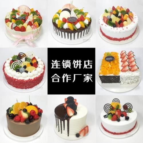 网红生日蛋糕模型尺寸烘焙店假蛋糕16寸多层巧克力