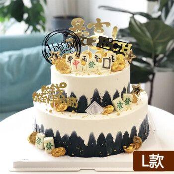 男士双层财神暴富男生大奔汽车生日蛋糕 同城配送天津哈尔滨沈阳