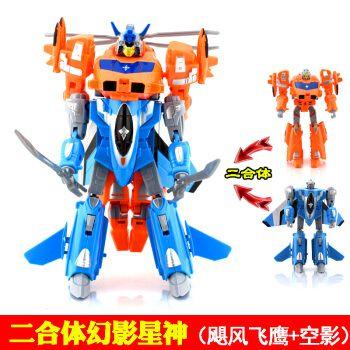 元气星魂玩具2合体 神龙拯救队之裂空焰烈焰星神雷霆星神变形 6.