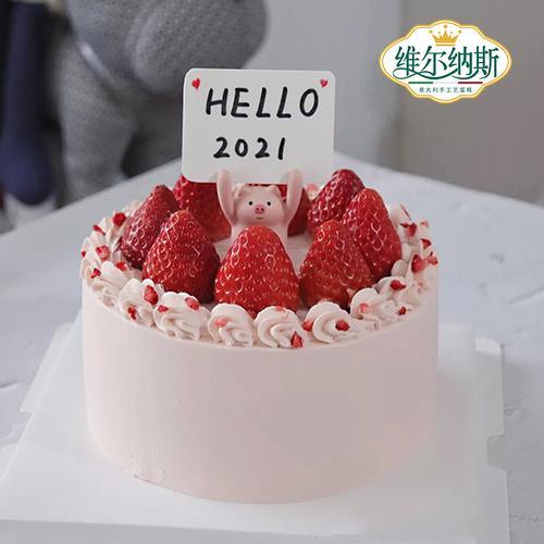 2021奶油蛋糕6英寸