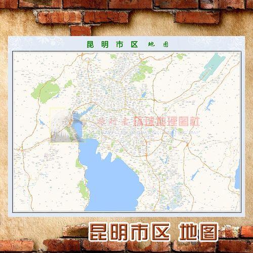 超大巨幅 昆明市区地图墙贴定做 城市城区海报2021新版装饰画芯