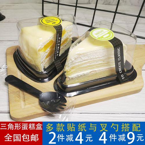 三角形蛋糕盒千层蛋糕盒子慕斯打包烘焙6寸8寸一次性透明包装盒