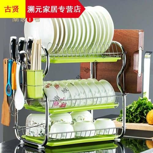 三层厨房置物架两层沥水碗碟架放碗筷沥水架碗架收纳