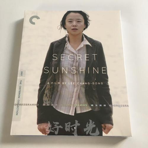 韩国经典电影密阳/秘阳bd蓝光碟cc标准收藏版1080p