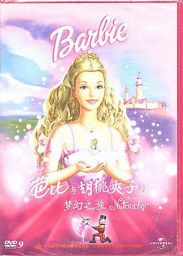 芭比与胡桃夹子的梦幻之旅 dvd9+花型pvc袋文具组合