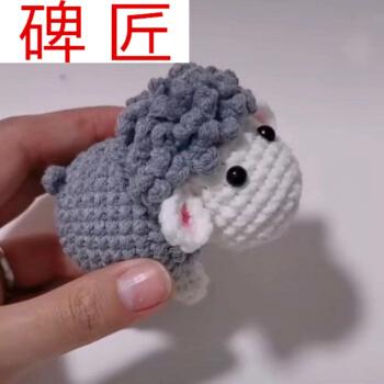 胖丫手作 钩针编织毛线玩偶材料包手工diy制作小绵羊成品礼物自制