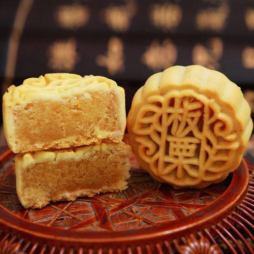 【买一发二】水果月饼凤梨哈密瓜多口味小月饼广式五仁4个/90个 板栗