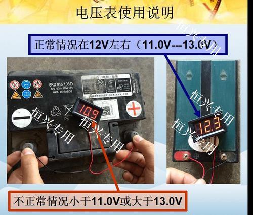 专用电池天液池水免通用水威72v蓄电池电超能维护修复