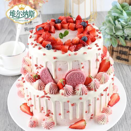 双层草莓的诱惑奶油蛋糕8+6英寸
