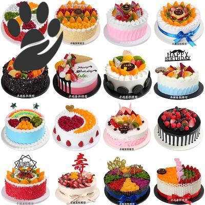蛋糕慔型蛋糕模型仿真2020新款网红水果生日假蛋糕