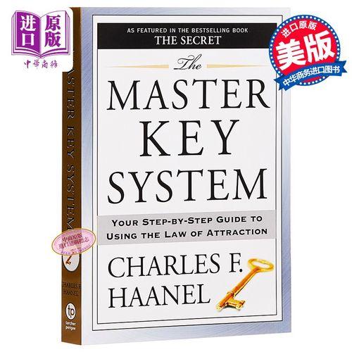 *钥匙系统:吸引力法则指南 英文原版 the master key system