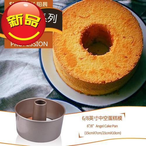 怎样做蛋糕6寸8寸不粘固底蛋糕模具 可蒸 米发糕烘a焙圆形芝士海