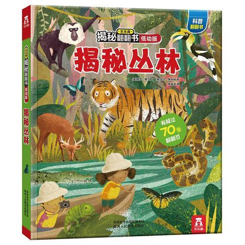 动物 海报 恐龙 800_800