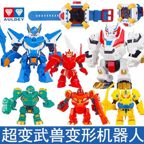 奥迪双钻超变武兽儿童玩具变形机器人武器卓峰亚狮声