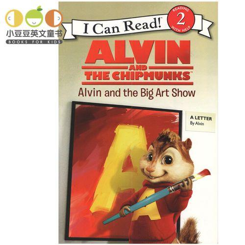 英文原版 alvin and the big art show  花栗鼠的艺术