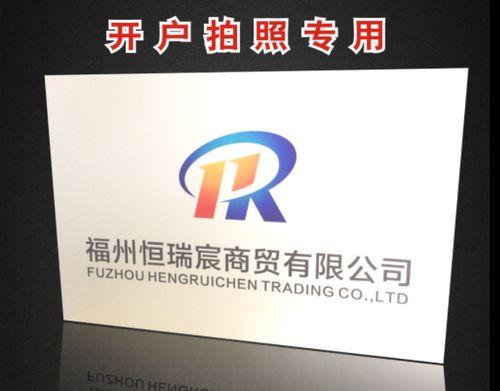 公司牌匾临时泡沫板pvc拍照公司门牌定制logo广告牌kt板招牌设计