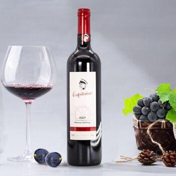 澳洲红酒澳大利亚干红葡萄酒老船长原装进口西拉干型红酒整箱装礼盒装