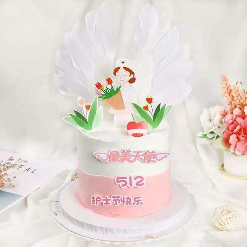 512护士节翅膀 白衣天使插件 护士生日蛋糕插牌 烘焙