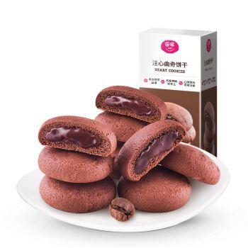 网红爆浆曲奇夹心饼干零食小吃布朗尼巧克力软心散装批发包装 布朗尼