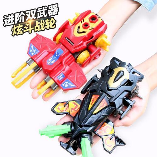 三宝炫斗战轮玩具双龙飞刃炫动炎龙战刃暴龙儿童男孩