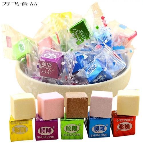 吃奶片牛奶方块压片糖酸奶婚庆喜糖年货糖果 约35颗【试吃装】无礼袋