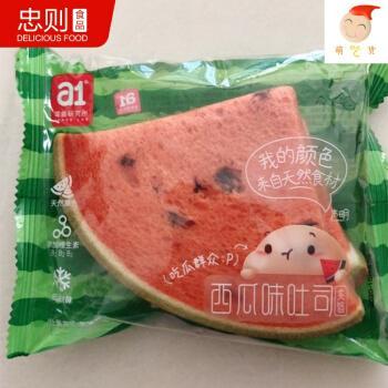 【a1西瓜吐司】小面包整箱早餐网红零食儿童夹心土司营养学生食品