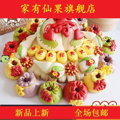 胶东花饽饽寿桃馒头生日老人中式蛋糕贺寿礼品祝寿