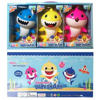 babyshark 鲨鱼宝宝baby shark玩具碰碰狐鲨鱼一家玩具电动洗澡大号声